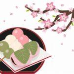 春の和菓子